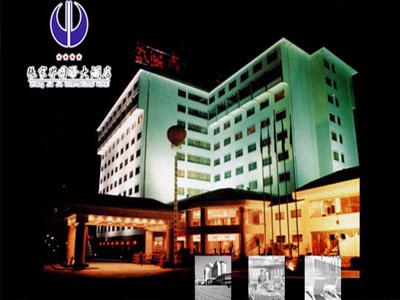 张家界国际大酒店