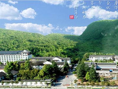 武陵源宾馆