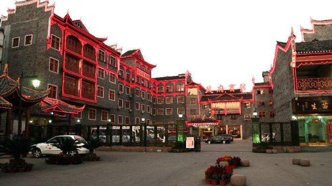 凤凰县政府宾馆