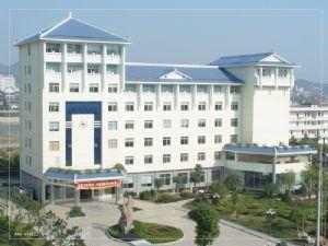 湖南湘中旅国际旅行社有限公司