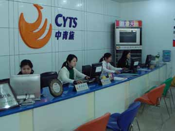 湖南省中青旅国际旅行社有限公司张家界分公司