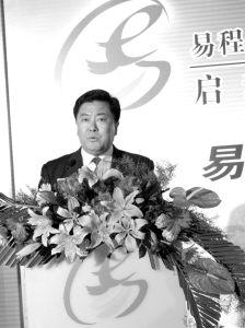 湖南易程天下国际旅行社有限公司