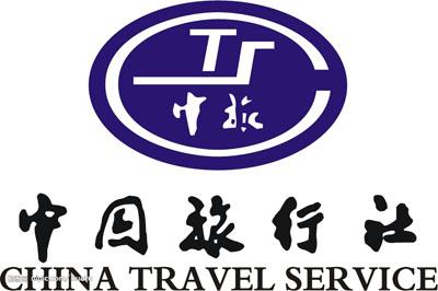 张家界市中国旅行社有限责任公司