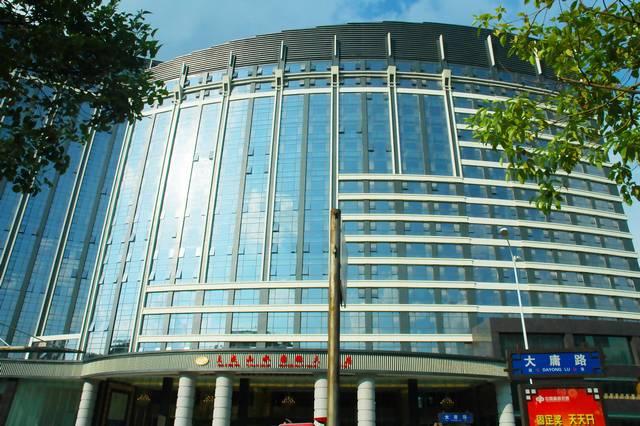大成山水国际大酒店