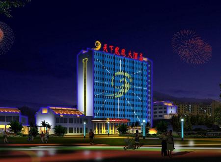 天下凤凰大酒店