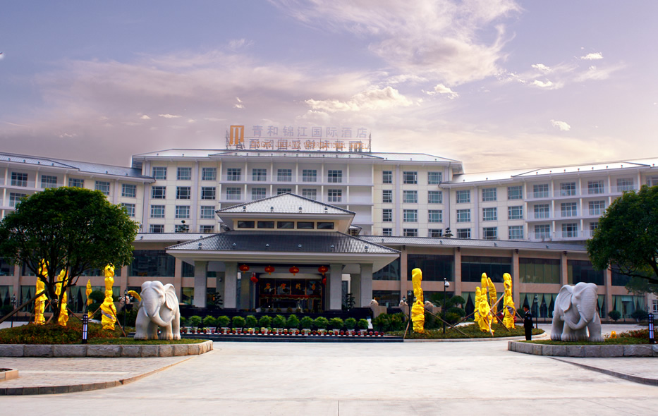 ��家界青和�\江���H酒店