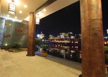 凤凰城精品酒店