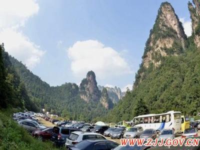外国人自驾来华旅游由旅行社接待
