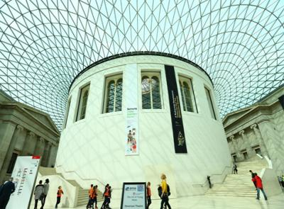 """""""中国盛事""""主题展览亮相大英博物馆"""