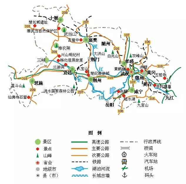 湖北旅游地图