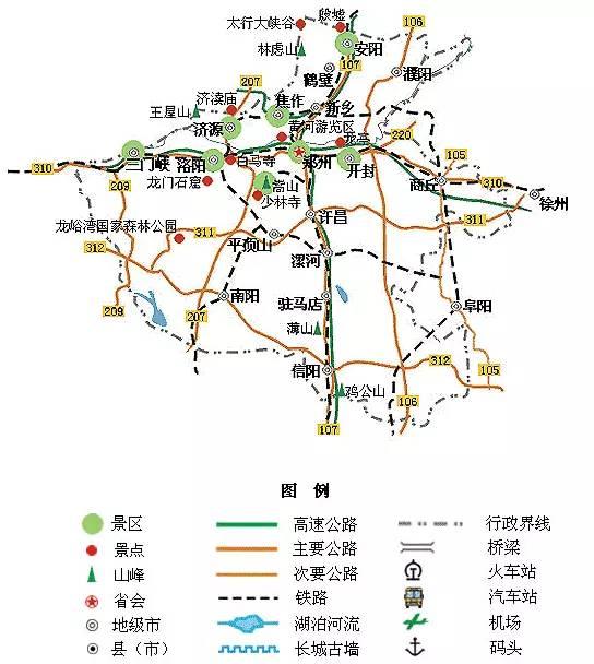 河南旅游地图