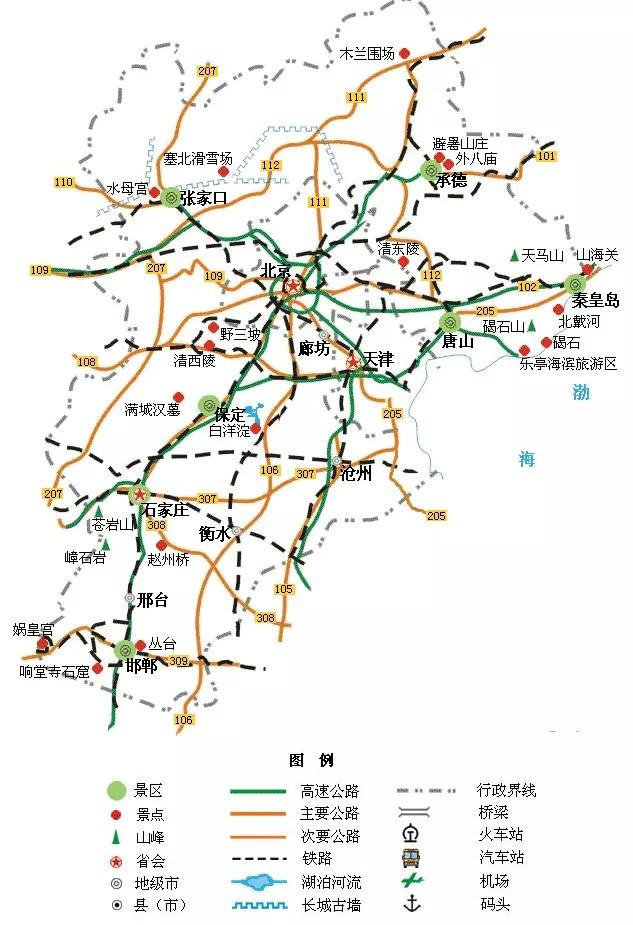 河北旅游地图