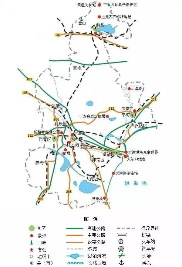 天津旅游地图