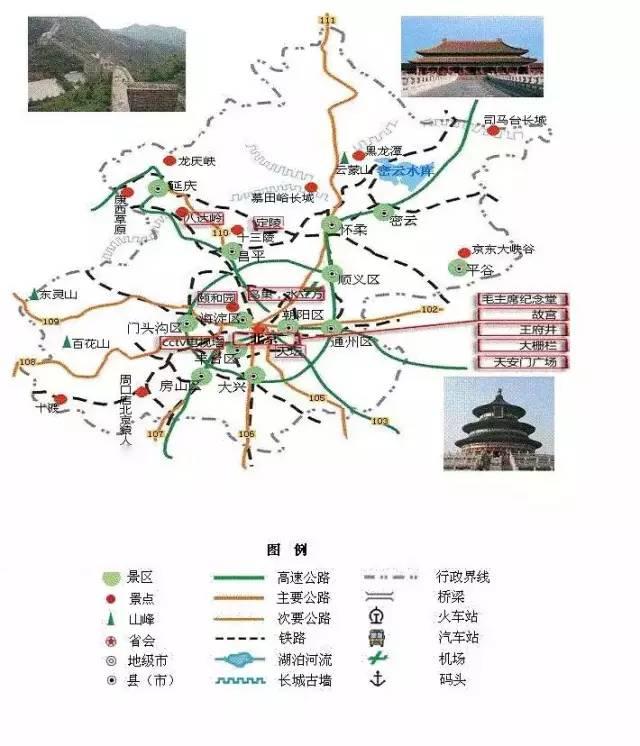 北京旅游地�D