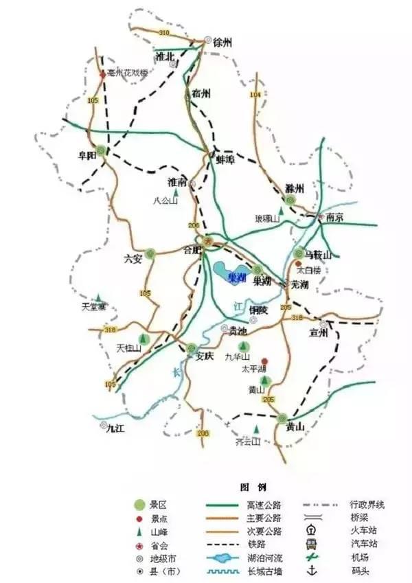 安徽旅游地图