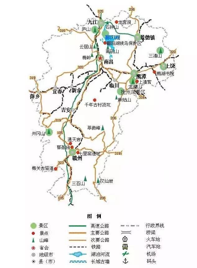 江西旅游地图