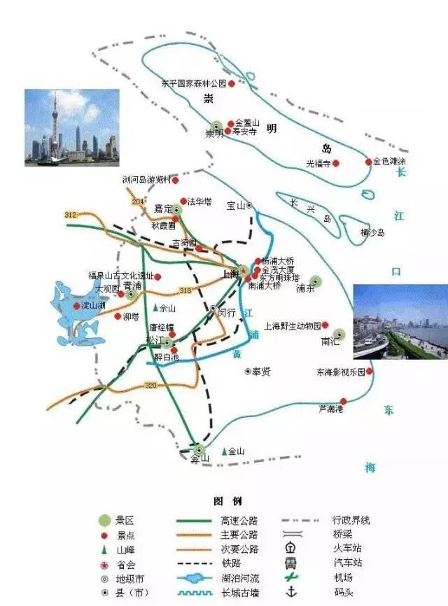 上海旅游地�D