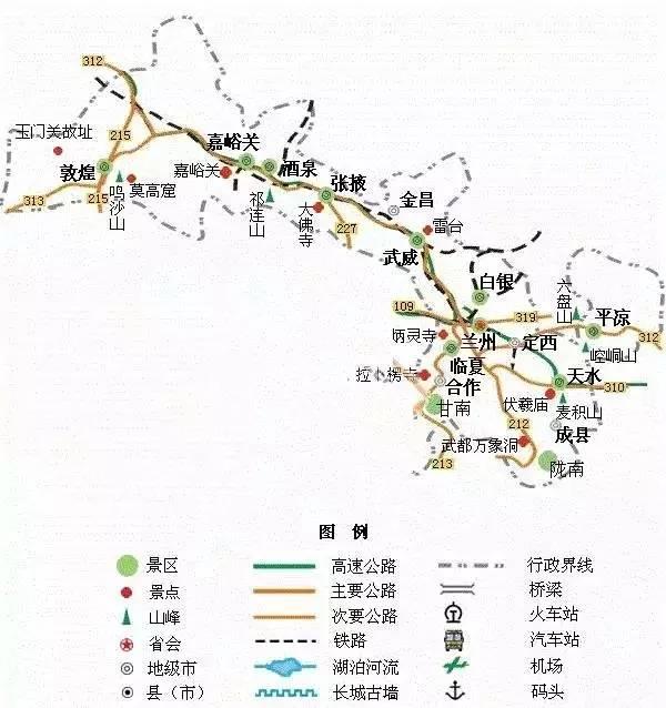 甘肃旅游地图