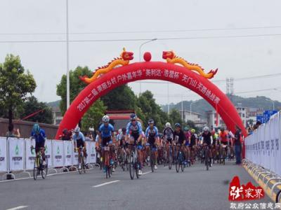 """千人自行车骑行者挑战张家界天门山""""通天大道"""""""