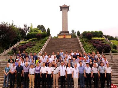 湘鄂西、湘鄂川黔革命老区联席会议在张家界市召开