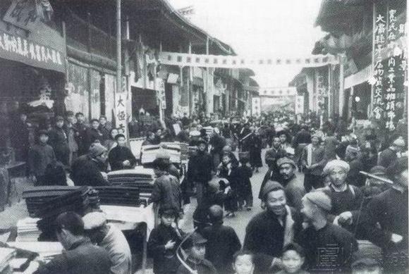 张家界(古庸国)的历史溯源