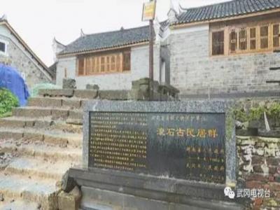 """投入三千万的""""中国古楹联第一村"""""""