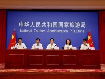 2017国际海岛旅游大会将在浙江舟山召开