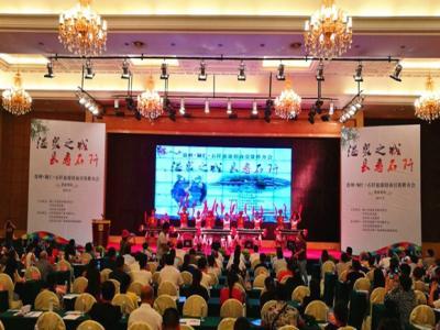 贵州省石阡县在张家界举办旅游招商引资推介会