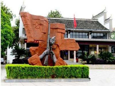浏阳秋收起义纪念园获评4A景区