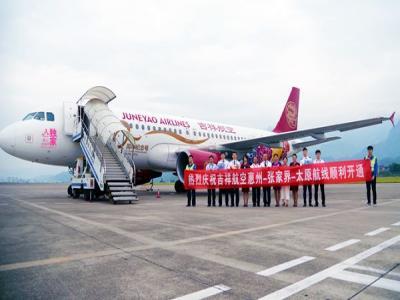 9月22日,惠州至张家界至太原航线正式开通