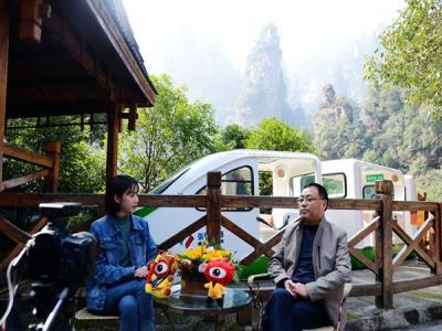新浪网专访张家界诚信旅游企业