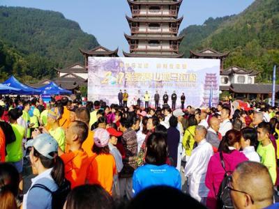 2017年张家界山地马拉松在武陵源举行