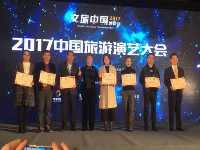 """张家界魅力湘西上榜""""中国旅游演艺机构十强"""""""