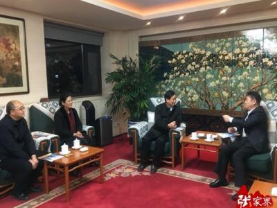 刘绍建带队赴国家旅游局汇报旅游工作