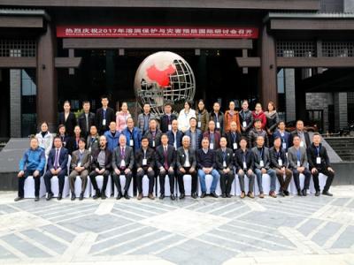 2017溶洞保护与灾害预防国际研讨会在张家界召开