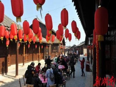 湘阴首届湖湘民俗文化旅游节开幕
