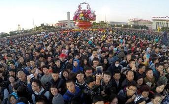 2017中国十大旅游事件 张一一当张家界旅游大使入选
