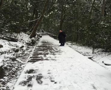 大雪来临,张家界核心景区职工暖人心