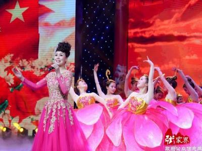 张家界春节联欢晚会举行节目彩排