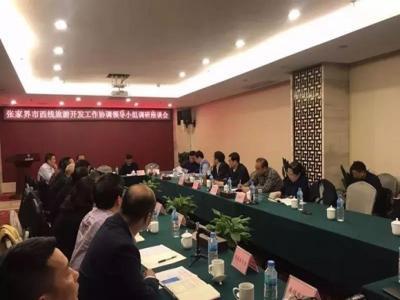 刘绍建调研西线旅游 预计五一前投入运营