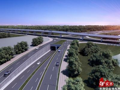 张家界大庸桥立交桥5月6日开建