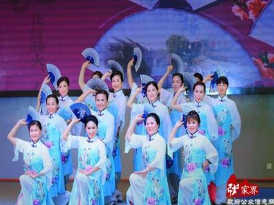 张家界市旗袍协会举行两周年庆典活动