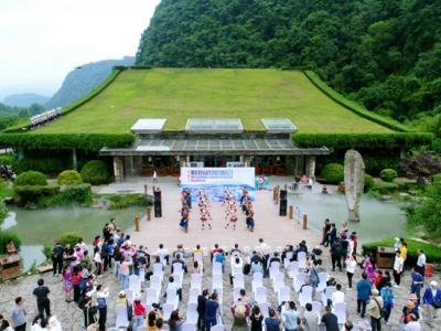 航拍武陵源第三届摄影大赛在黄龙洞景区启动