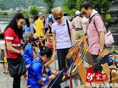 《烟雨张家界》织锦受八方游客热捧