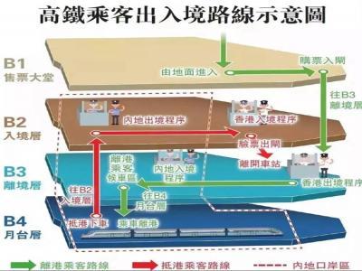 长沙直达香港高铁9月23日开通,车程不到3.5小时!