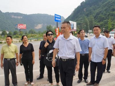 朱用文调研全国乡村旅游及旅游扶贫推进会筹备工作