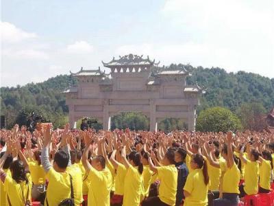 第十八届湖南石门柑橘节浓情开幕