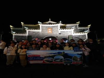 2018年中国湖南国际旅游节,国际旅行商湘西踩线热