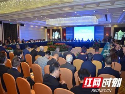 2018丝绸之路工商领导人(张家界)峰会举行六大平行论坛