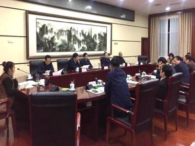 第十二届东北亚地区地方政府联合会月底将在张家界召开